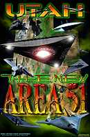 Utah The New Area 51 - 2005 SPECIAL EDITION!  Poster 16 x 20 - $19.99